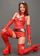 Rina Ito